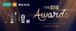 2018 VOD Awards 썸네일 이미지